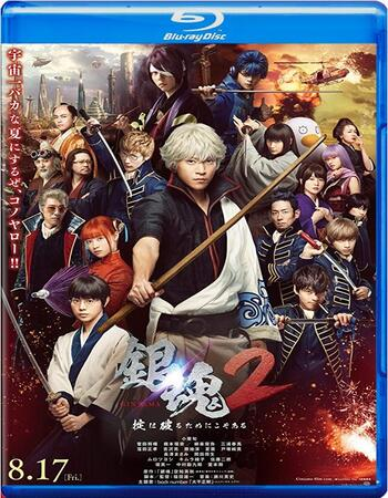 Gintama 2 2018 720p BluRay Full Japanese Movie Download