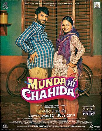 Munda Hi Chahida (2019) Punjabi 720p HDTV x264 950MB Movie Download