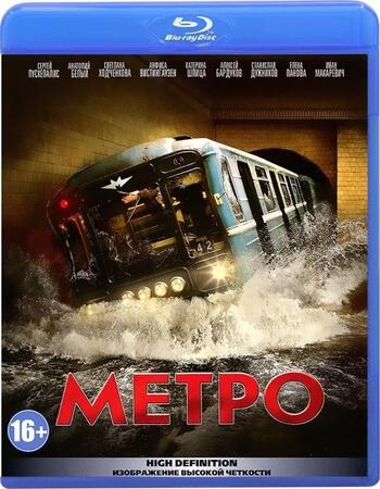 Metro (2013) Hindi Dubbed 720p BluRay x264 950MB ESubs Free Download