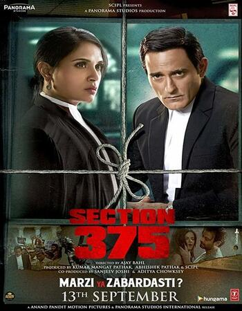 Section 375 (2019) Full Hindi Movie Download HD