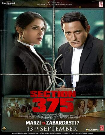 Section 375 2019 720p Pre-DVDRip Full Hindi Movie Download