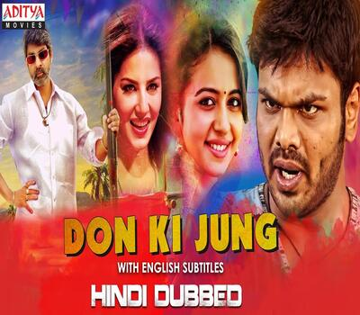 Don Ki Jung (2019) Hindi Dubbed 480p HDRip x264 300MB