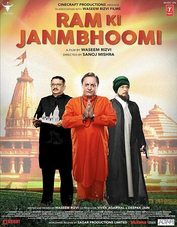Ram Ki Janmabhoomi 2019 Hindi 720p HDRip x264 700MB