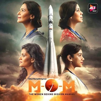 Mars S01 Hindi Complete 720p 480p HDRip x264 1.8GB Download