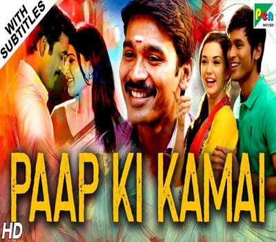 Paap Ki Kamai (2019) Hindi Dubbed 480p HDRip x264 300MB