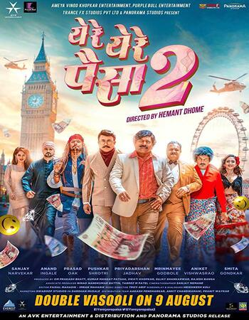Ye Re Ye Re Paisa 2 (2019) Marathi 480p HDRip x264 400MB ESubs Movie Download