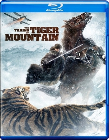 The Taking of Tiger Mountain 2014 720p BluRay ORG Dual Audio In Hindi Chinese