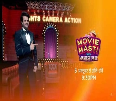 Movie Masti With Manish Paul 12 October 2019 HDTV 480p 250MB Download