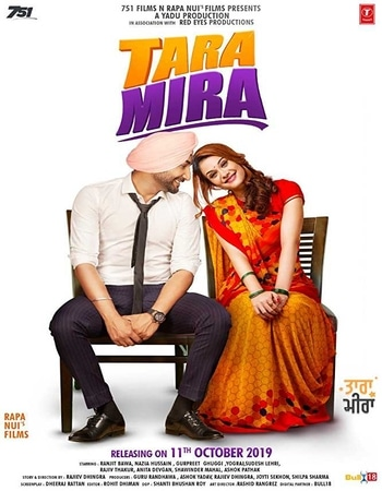 Tara Mira (2019) Hindi Punjabi 720p 480p pDVDRip x264 1.2GB Movie Download