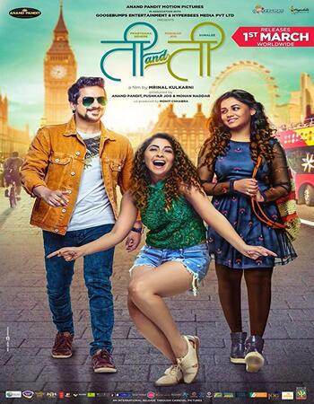 Ti and Ti (2019) Marathi 480p HDRip x264 350MB