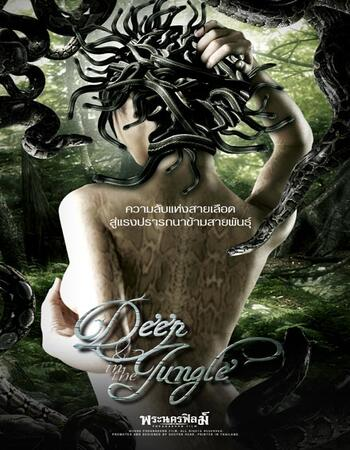 Deep In The Jungle (2008) Dual Audio Hindi 720p WEB-DL HEVC 550MB ESubs