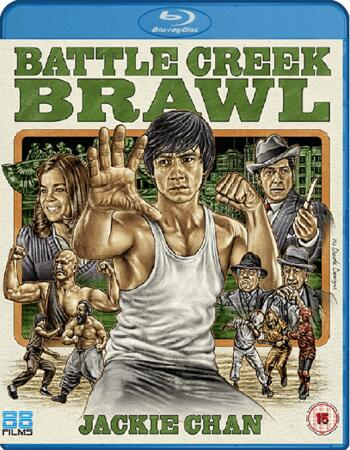 Battle Creek Brawl (1980) Dual Audio Hindi 480p BluRay 300MB ESubs Movie Download