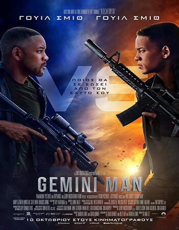 Gemini Man 2019 1080p HC HDRip Full English Movie Download
