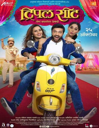 Triple Seat 2019 Marathi 720p WEB-DL x264 950MB