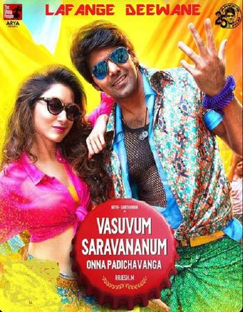 Vasuvum Saravananum Onna (2015) Dual Audio Hindi 480p HDRip 450MB Movie Download