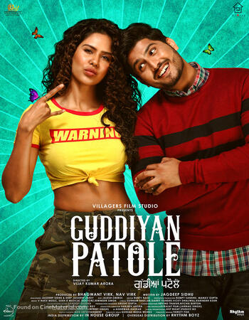Guddiyan Patole (2019) Punjabi 720p WEB-DL x264 1.1GB ESubs Movie Download