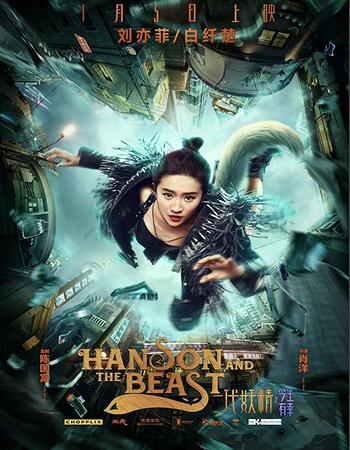 Hanson And The Beast 2017 720p WEB-DL Dual Audio in Hindi Chinese