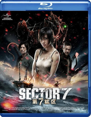 Sector 7 (2011) Dual Audio Hindi 720p BluRay x264 900MB Full Movie Download