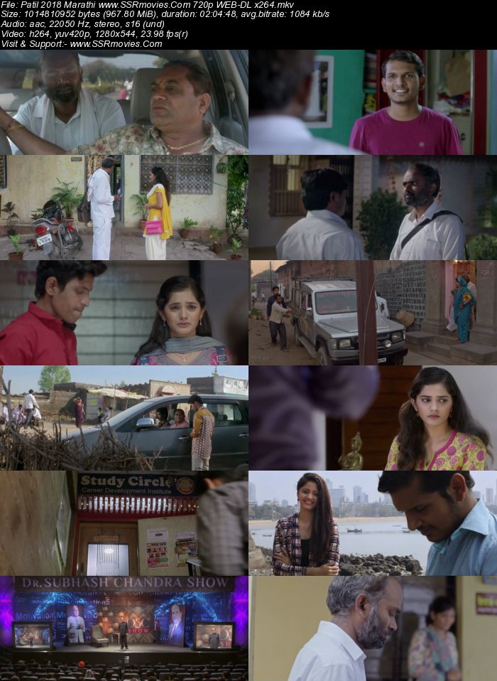 Patil (2018) Marathi 720p WEB-DL x264 950MB Full Movie Download