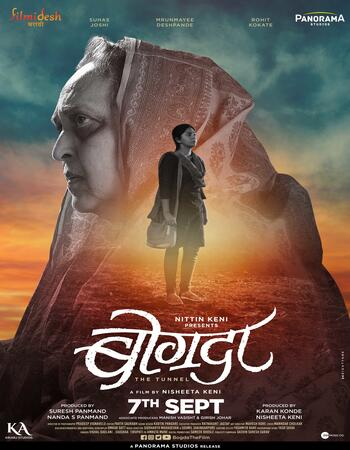 Bogda (2018) Marathi 720p WEB-DL x264 1.2GB Full Movie Download