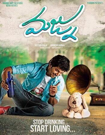 Majnu (2016) UNCUT Dual Audio Hindi 480p HDRip x264 450MB Full Movie Download