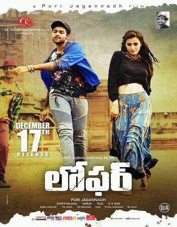 Loafer The Hero (2020) Hindi Dubbed 480p HDRip x264 400MB Full Movie Download