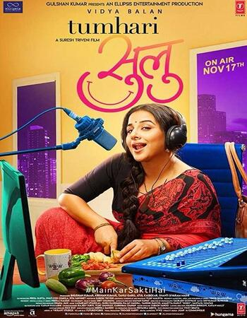 Tumhari Sulu (2017) Hindi 480p WEB-DL x264 400MB