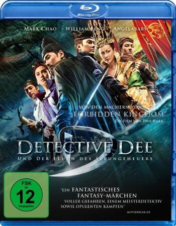 Young Detective 2013 720p BluRay ORG Dual Audio In Hindi Chinese