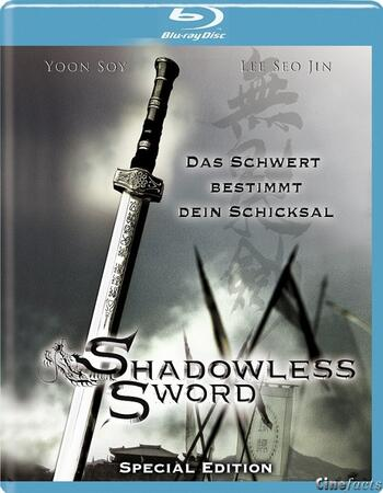 Shadowless Sword (2005) Dual Audio Hindi 480p BluRay x264 350MB Full Movie Download