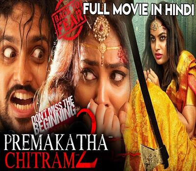 Prema Katha Chitram 2 (2020) Hindi Dubbed 720p HDRip x264 1GB Movie Download