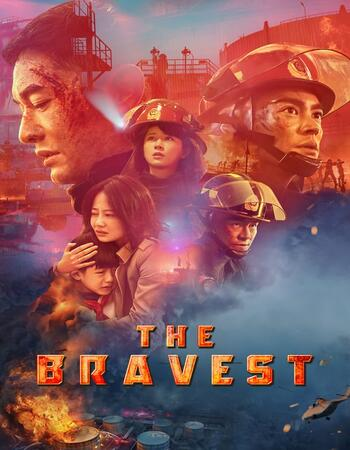 The Bravest 2019 720p WEB-DL Full English Movie Download
