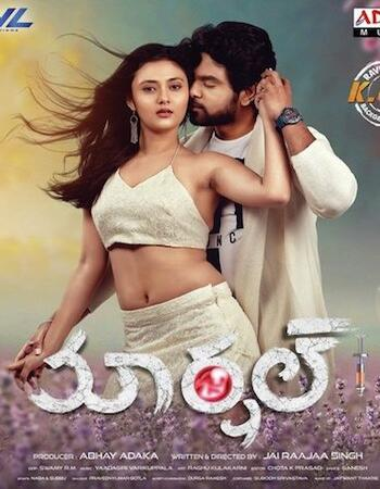 Marshal (2019) Hindi Dubbed 720p HDTV x264 1.1GB Movie Download