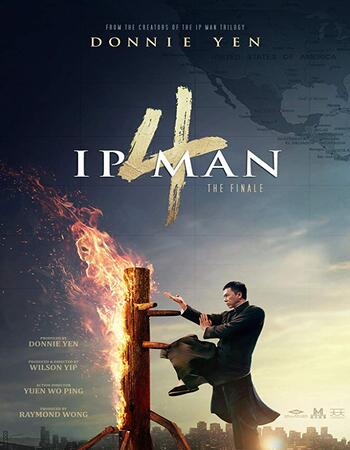 Ip Man 4 The Finale 2019 1080p HC HDRip Full English+Chinese Movie Download