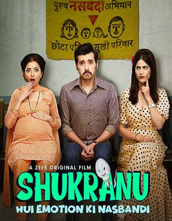 Shukranu 2020 Hindi 720p HDRip x264 750MB