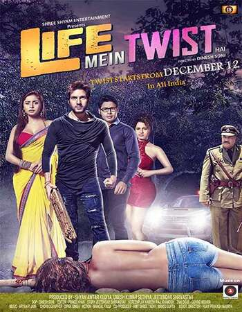 Life Mein Twist 2020 South Hindi Dubbed 300MB HDRip x264
