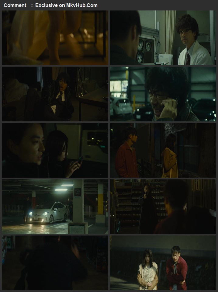 First Love 2019 Japanese 1080p BluRay 1.8GB Download