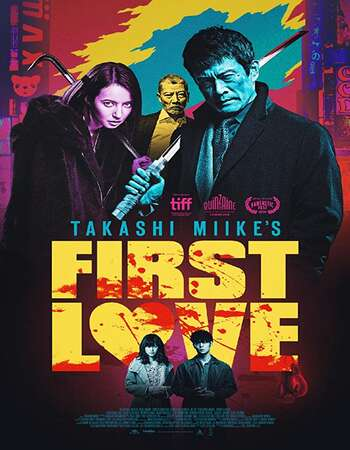 First Love 2019 Japanese 720p BluRay 950MB ESubs