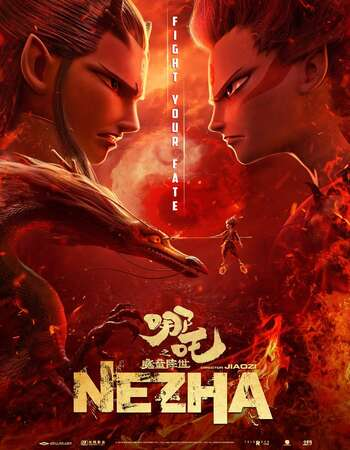 Ne Zha 2019 English 480p WEB-DL x264 300MB ESubs