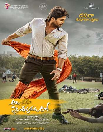Ala Vaikunthapurramuloo (2020) Telugu 480p WEB-DL x264 500MB ESubs Full Movie Download