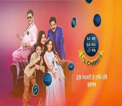 Sa Re Ga Ma Pa Lil Champs 29 February 2020 Full Show Download