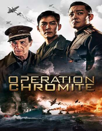 Battle for Incheon: Operation Chromite 2016 Dual Audio [Hindi-English] 720p BluRay 950MB Download