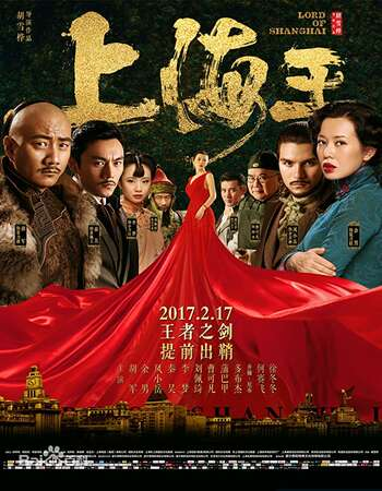 Lord of Shanghai 2016 Dual Audio [Hindi-Chinese] 720p WEB-DL 1.2GB Download
