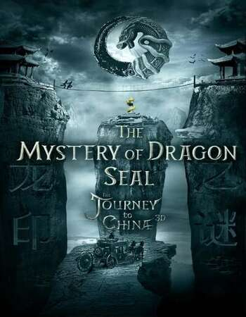 The Mystery Of The Dragon Seal (2019) English 480p WEB-DL x264 350MB Movie Download