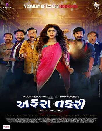 Affraa Taffri (2020) Gujarati 480p WEB-DL x264 350MB Full Movie Download