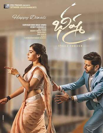 Bheeshma (2020) Telugu 480p WEB-DL x264 400MB ESubs Full Movie Download