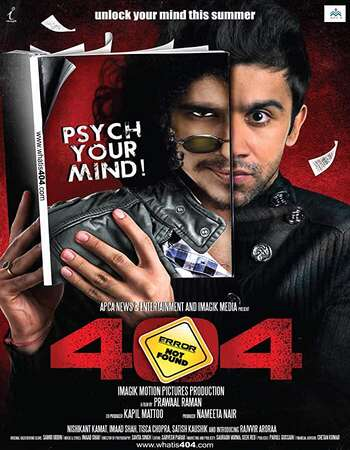 404: Error Not Found (2011) Hindi 480p WEB-DL x264 350MB ESubs ESubs Full Movie Download
