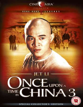 Once Upon a Time in China III (1992) Dual Audio Hindi 480p BluRay 350MB Full Movie Download