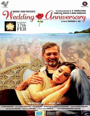 Wedding Anniversary (2017) Hindi 720p WEB-DL x264 700MB Full Movie Download
