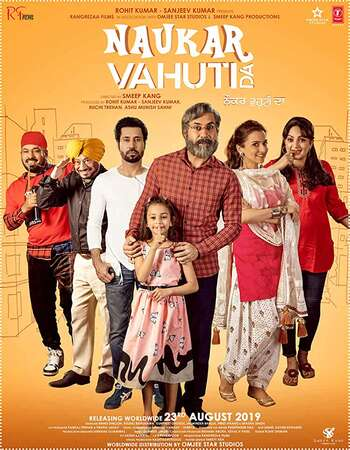 Naukar Vahuti Da (2019) Punjabi 480p WEB-DL x264 350MB ESubs Full Movie Download