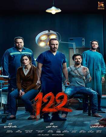 122 (2019) Dual Audio Hindi 720p WEB-DL x264 750MB Full Movie Download